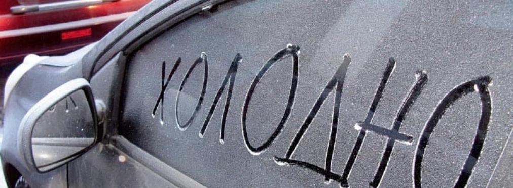 Эксперт: долго греть мотор вредно — AvtoBlog.ua