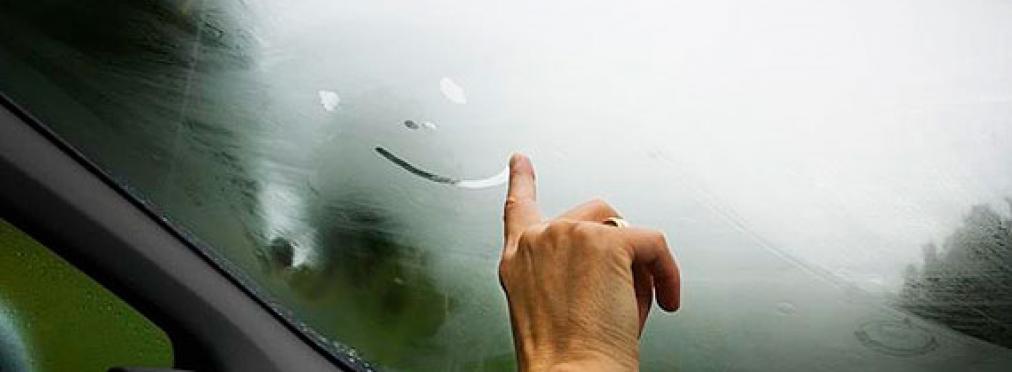 Почему потеют окна в автомобиле и как решить проблему — AvtoBlog.ua