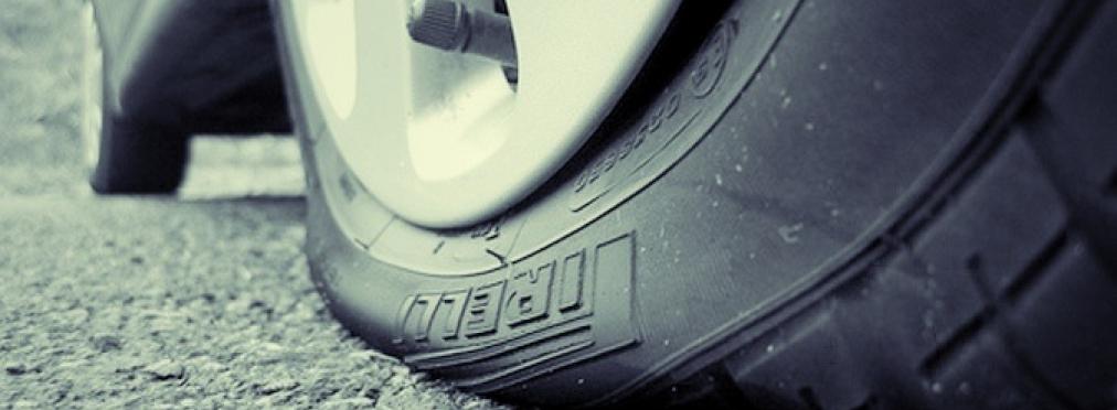 Что делать, если проколоты сразу два колеса — AvtoBlog.ua