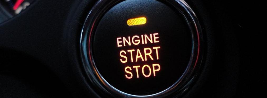 В чем опасность системы «старт-стоп» для двигателя — AvtoBlog.ua