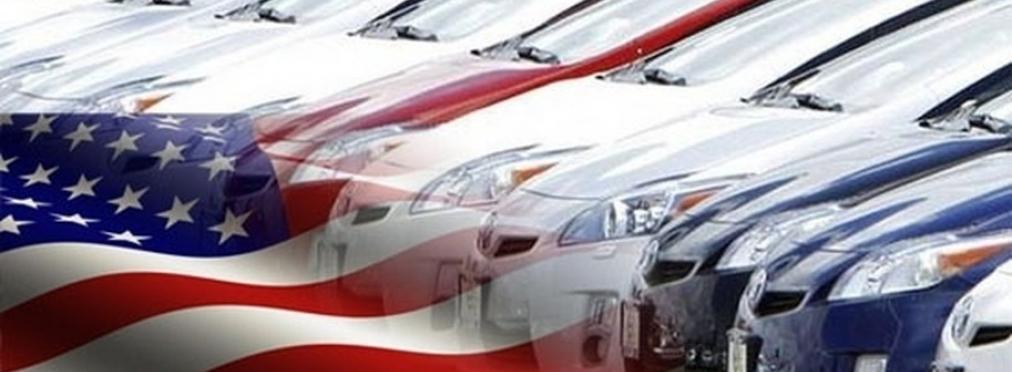 Как доставить автомобиль из Америки на выгодных условиях — AvtoBlog.ua