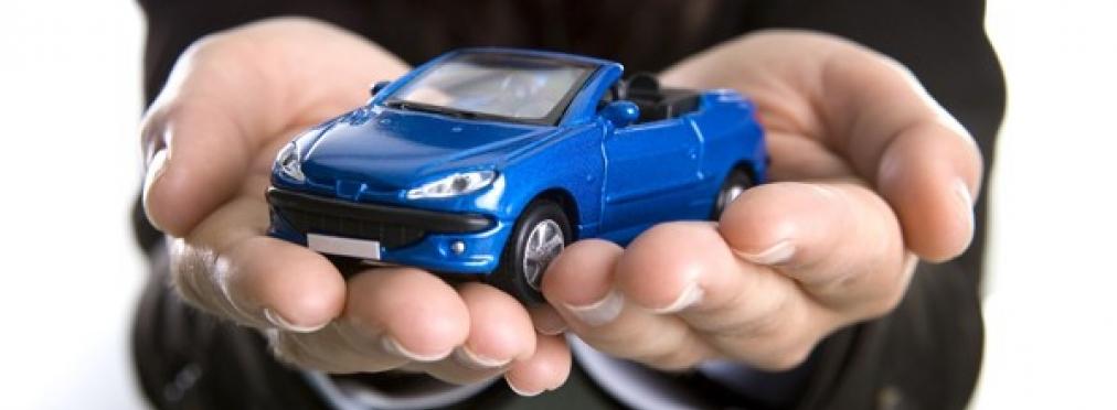 носите обычное цена на страхование автомобиля производителя